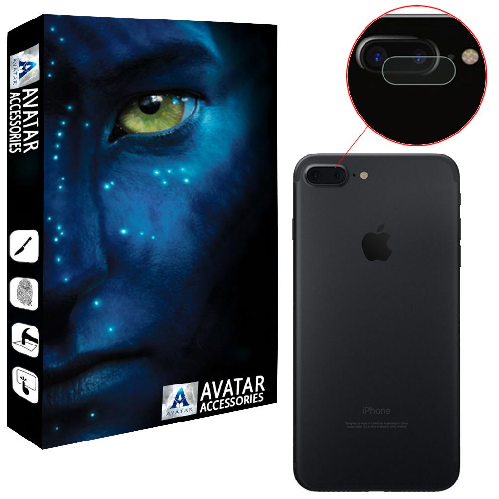 محافظ لنز دوربین آواتار مدل  LNZ-GLS-I8P-1 مناسب برای گوشی موبایل اپل Iphone 8 Plus