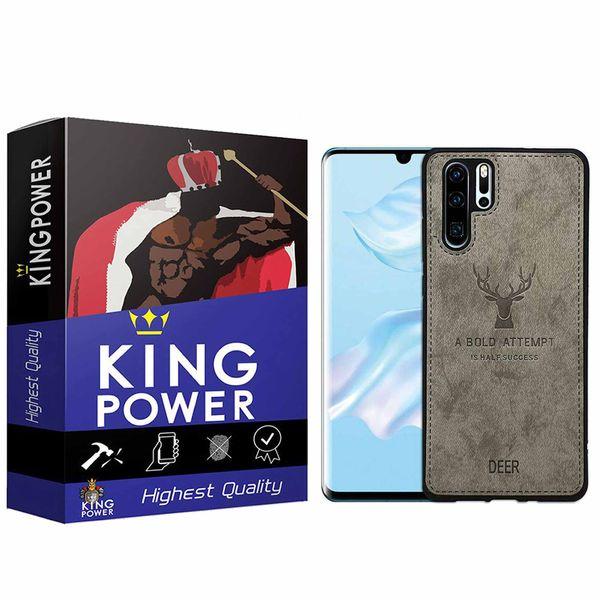 کاور کینگ پاور مدل D21 مناسب برای گوشی موبایل هوآوی P30 Pro