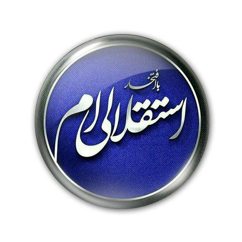 پیکسل نگار ایرانی کد B 91