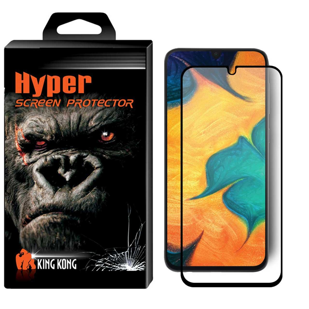 محافظ صفحه نمایش مات کینگ کونگ مدل MT مناسب برای گوشی موبایل سامسونگ Galaxy A70              ( قیمت و خرید)