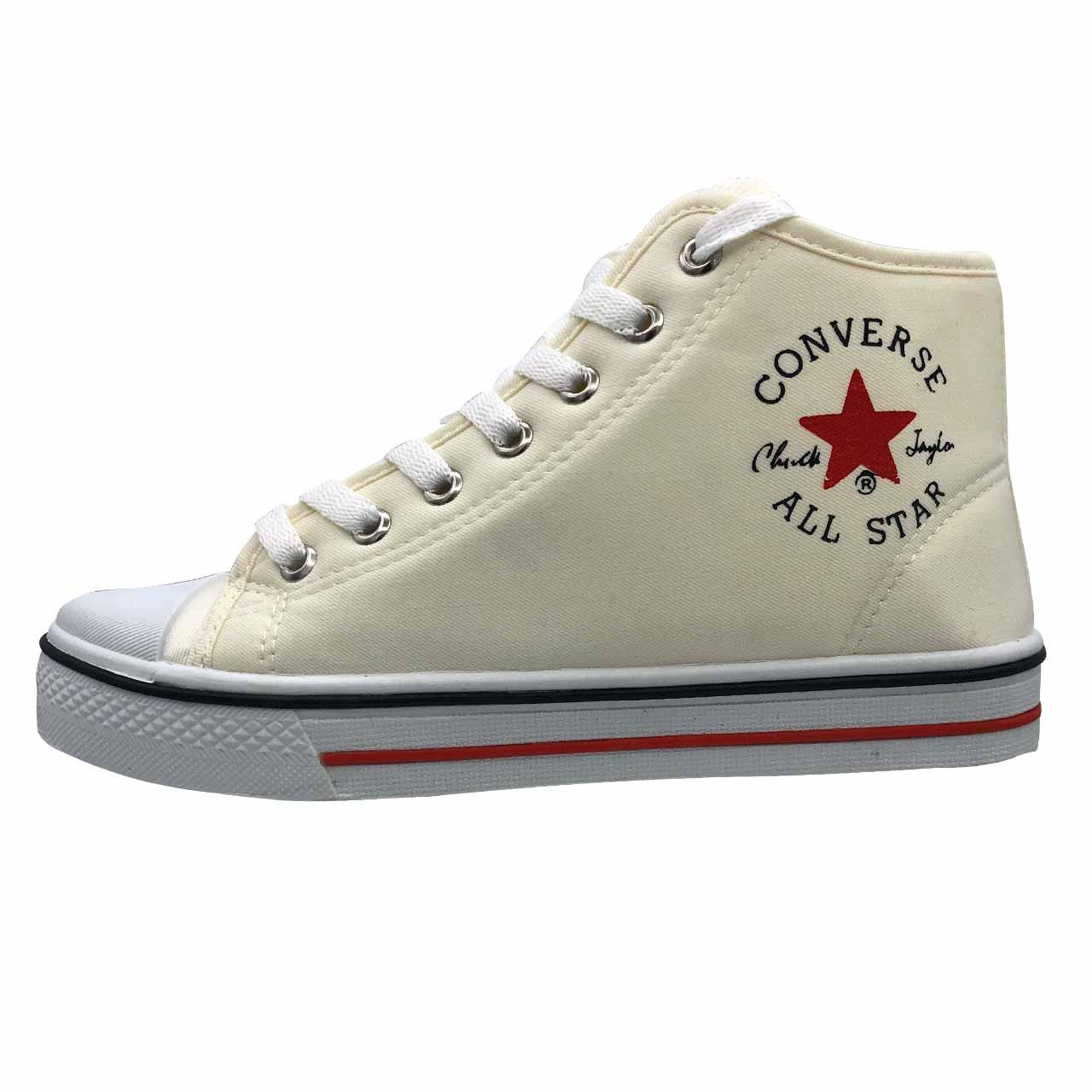 کفش راحتی مردانه کد 9773