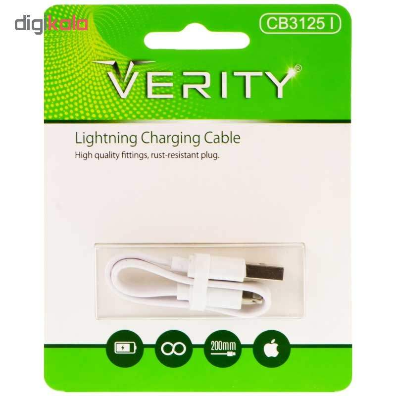 کابل تبدیل USB به لایتنینگ وریتی مدل CB3125 طول 0.2 متر main 1 1