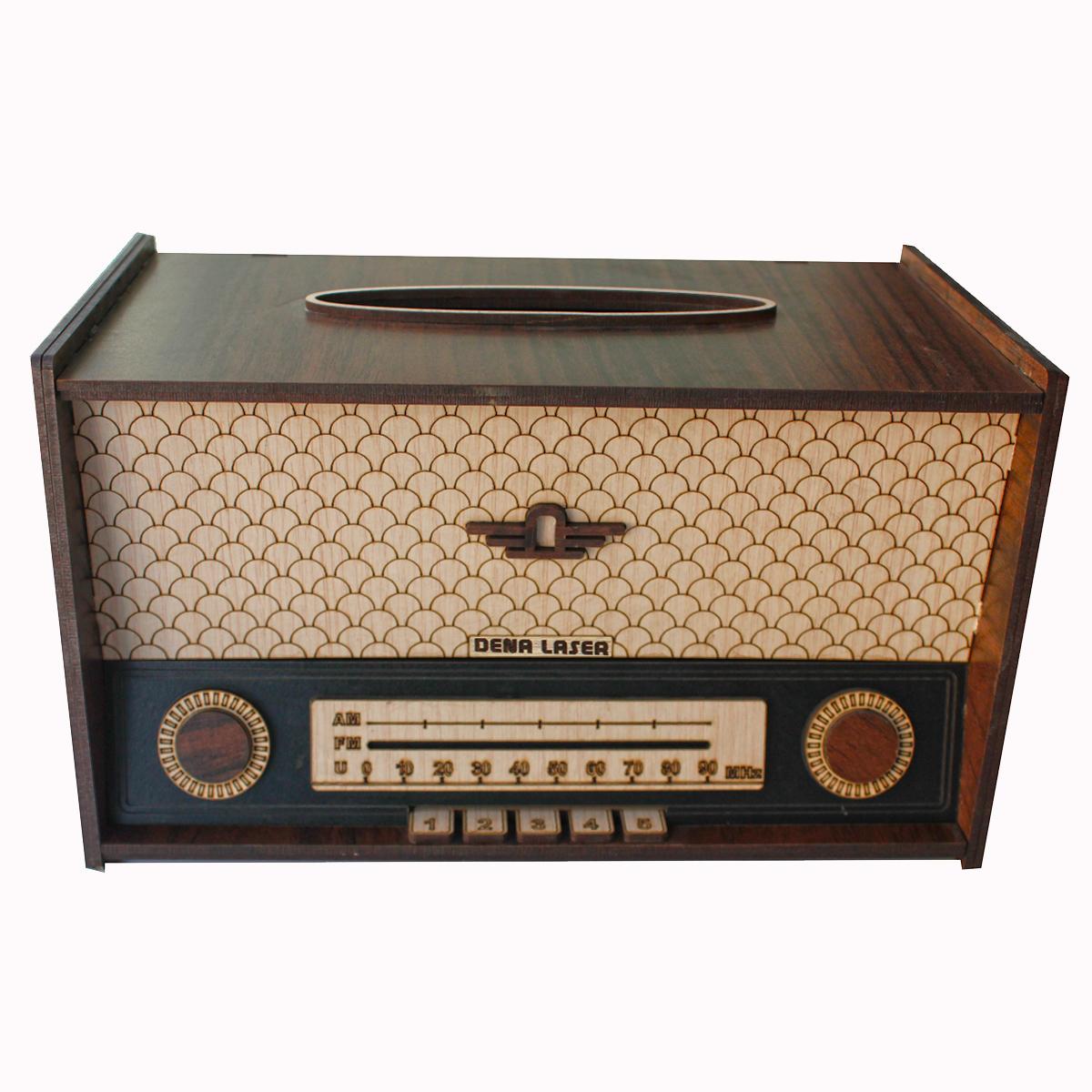 جعبه دستمال کاغذی دنالیزر طرح رادیو کد dr3
