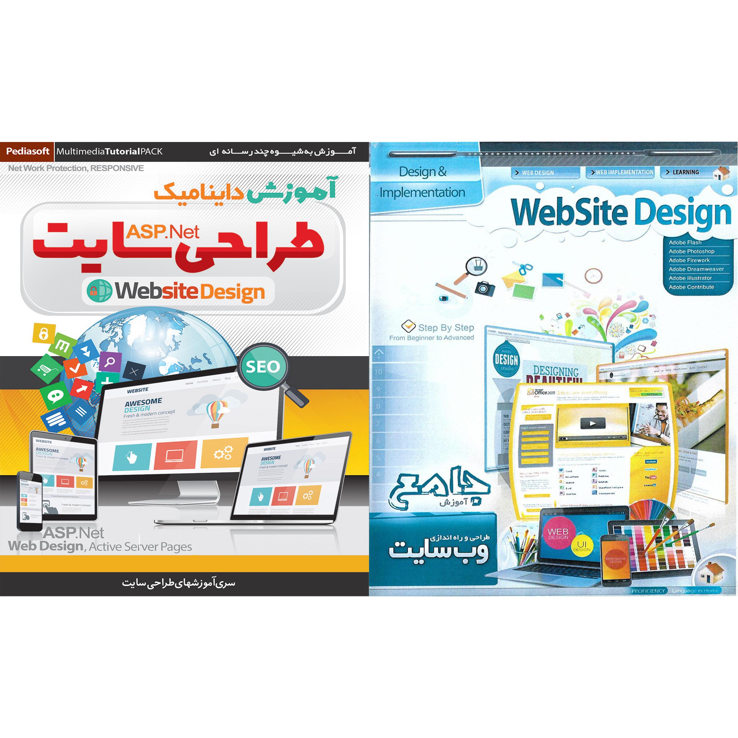 نرم افزار آموزش طراحی و راه اندازی وب سایت نشر پانا به همراه نرم افزار آموزش داینامیک طراحی سایت ASP.NET نشر پدیا سافت