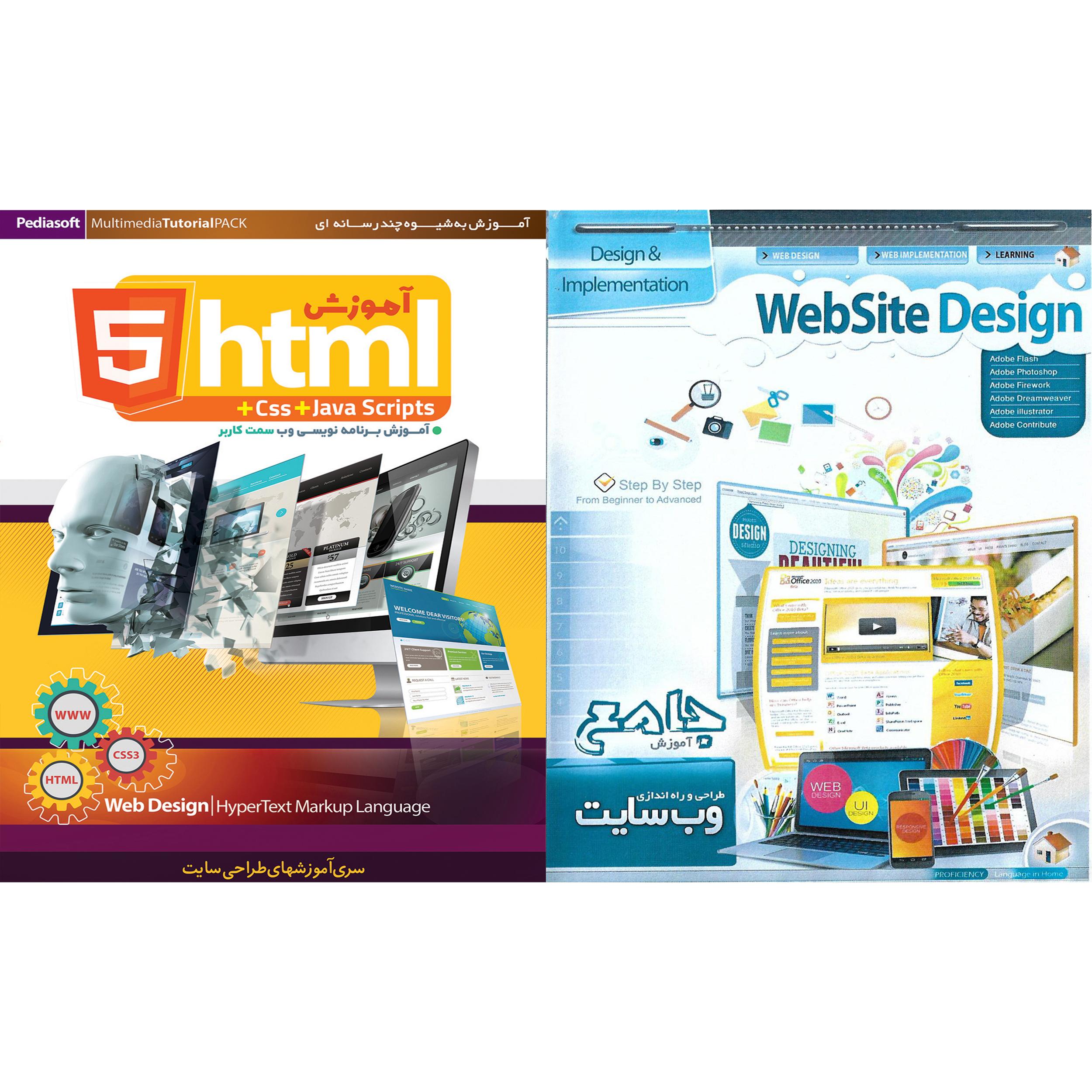 نرم افزار آموزش طراحی و راه اندازی وب سایت نشر پانا به همراه نرم افزار آموزش HTML 5 نشر پدیا سافت