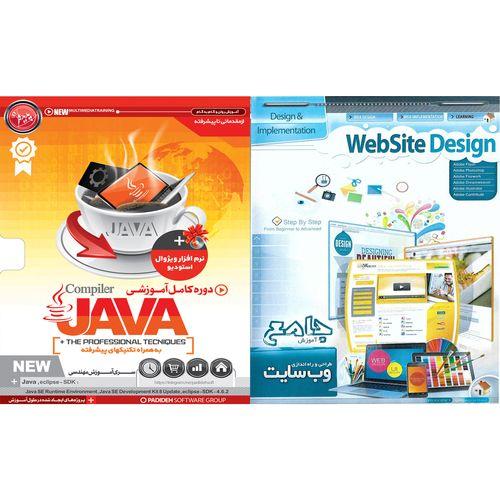 نرم افزار آموزش طراحی و راه اندازی وب سایت نشر پانا به همراه نرم افزار آموزش JAVA نشر پدیده