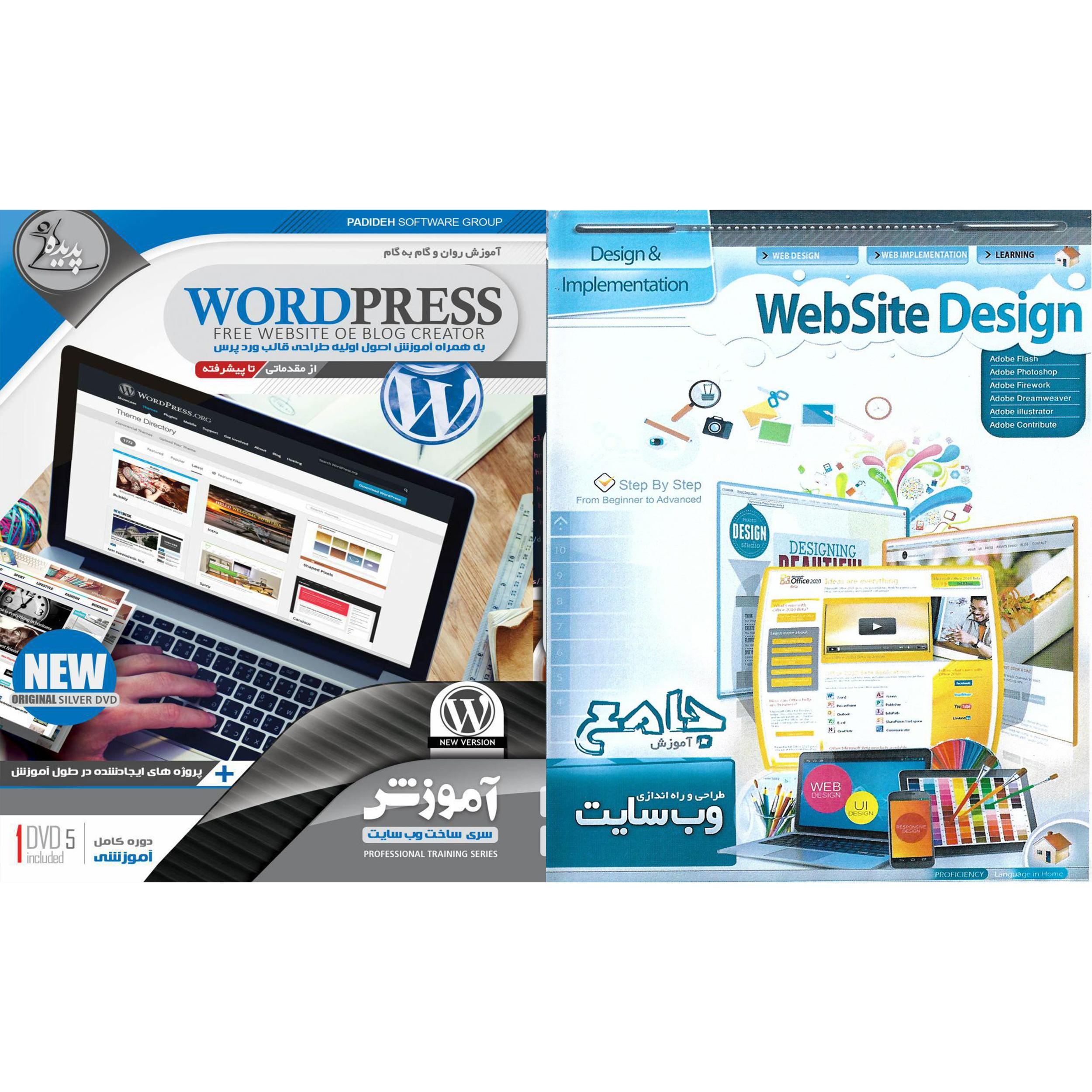 نرم افزار آموزش طراحی و راه اندازی وب سایت نشر پانا به همراه نرم افزار آموزش WORDPRESS نشر پدیده