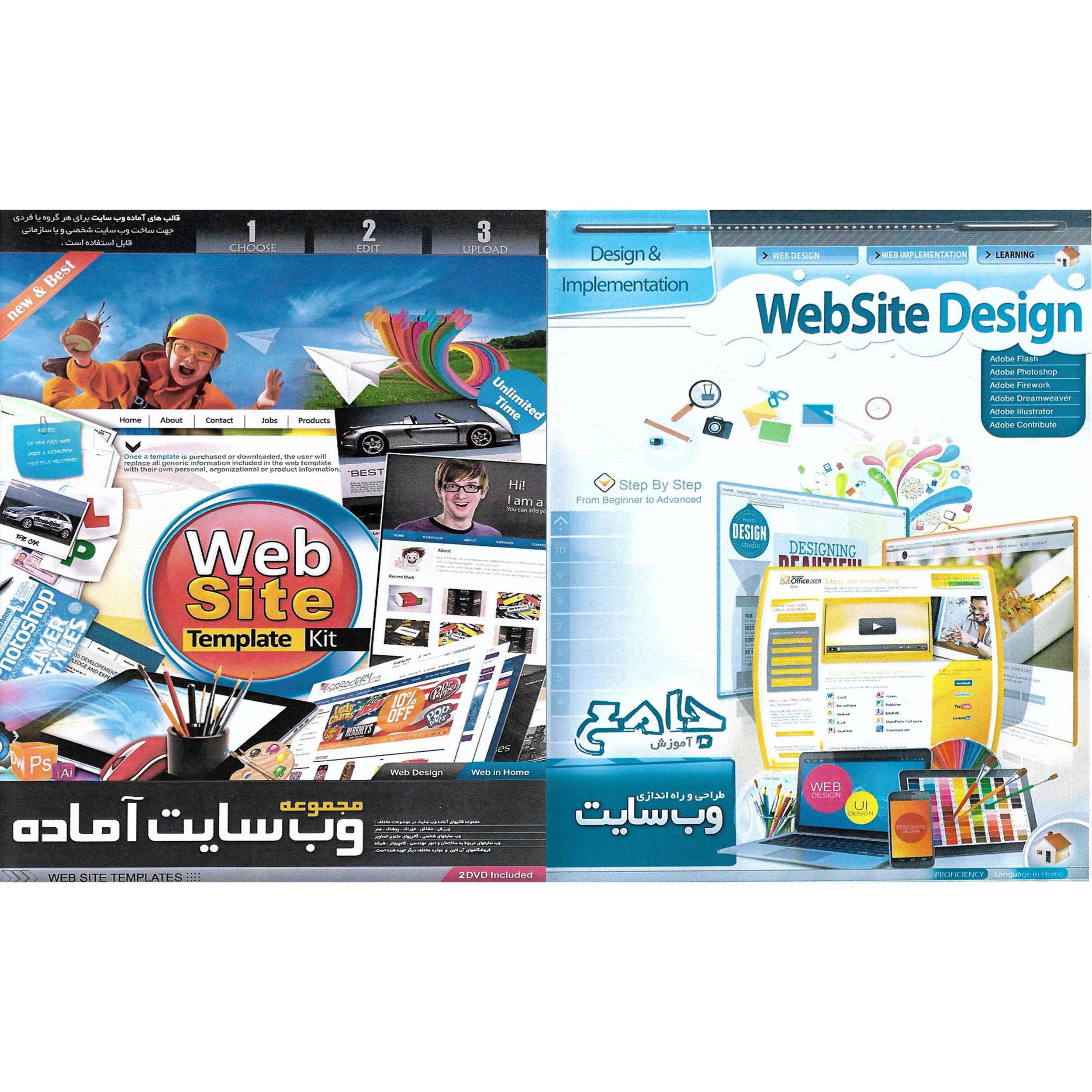 نرم افزار آموزش طراحی و راه اندازی وب سایت نشر پانا به همراه مجموعه وب سایت آماده نشر الکترونیک پانا