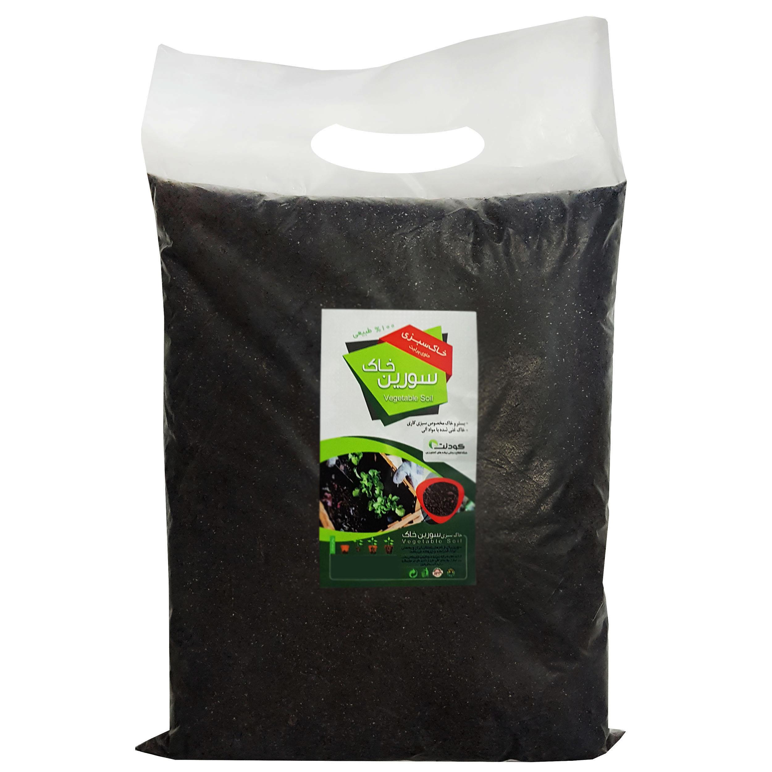 خاک سبزی سورین خاک مدل SB03 حجم 10 لیتری