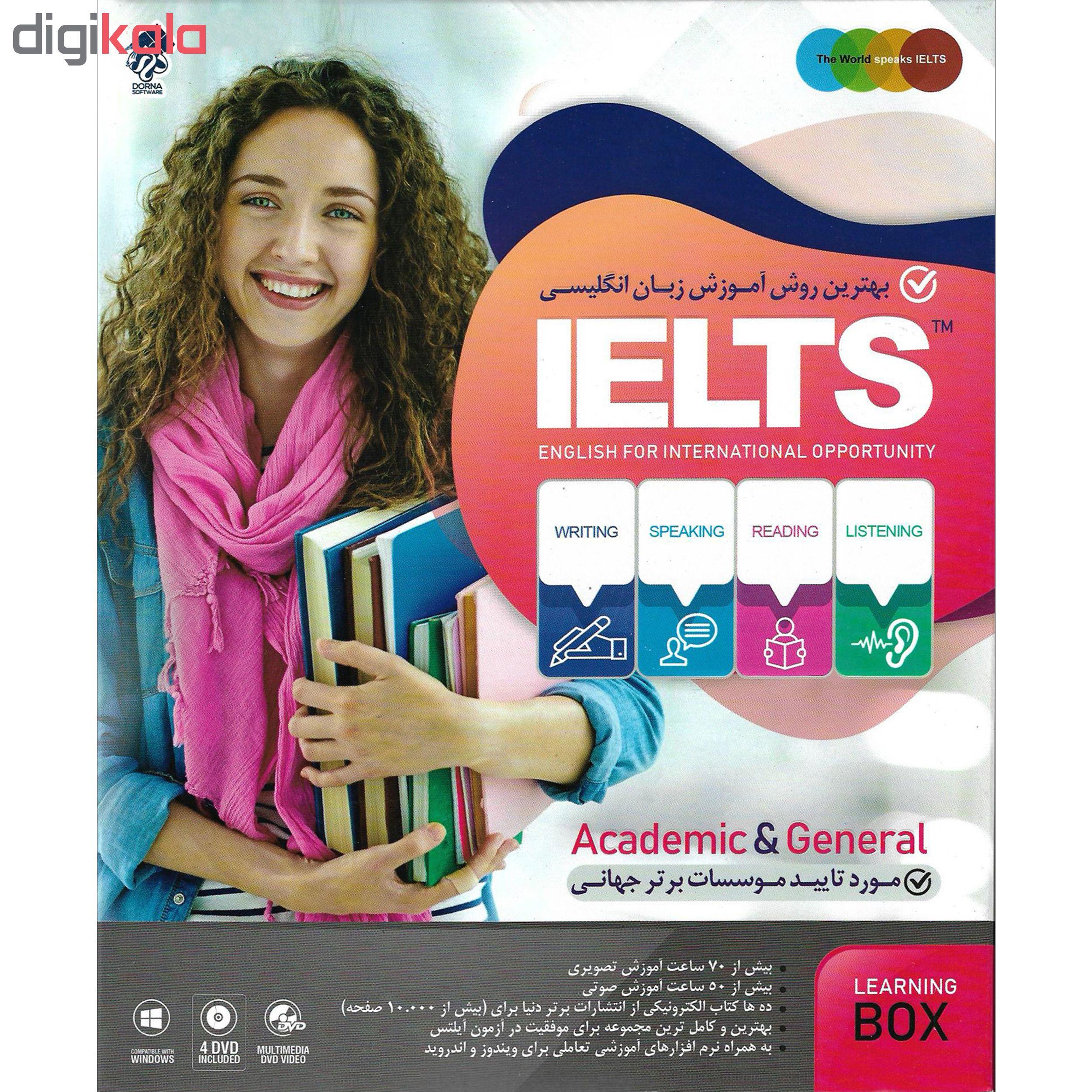 نرم افزار آموزش زبان انگلیسی IELTS نشر درنا به همراه نرم افزار آموزش حرفه ای گرامر زبان انگلیسی نشر پدیده
