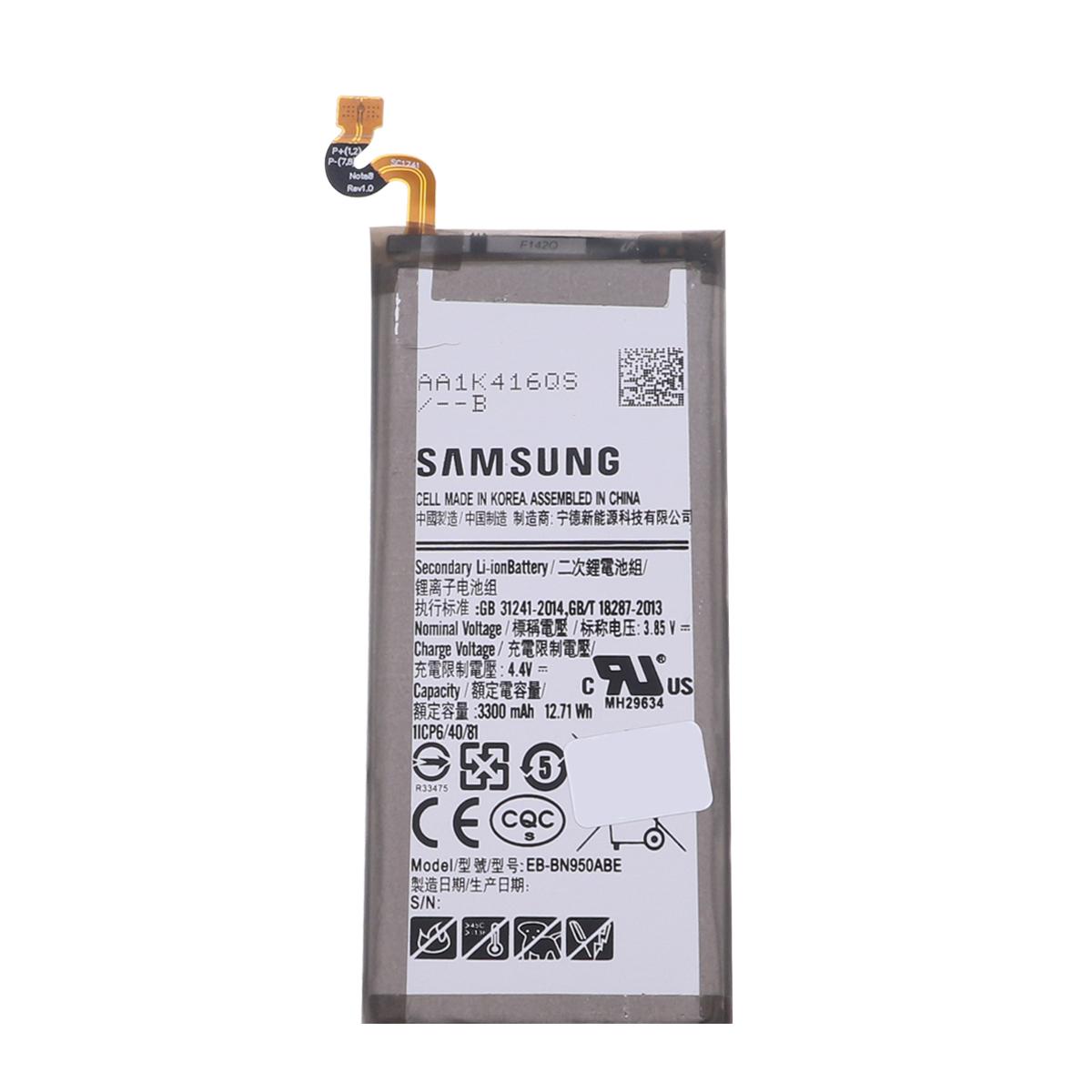 باتری موبایل EB-BN950ABE ظرفیت 3300 میلی آمپر ساعت مناسب برای گوشی موبایل سامسونگ Galaxy Note 8