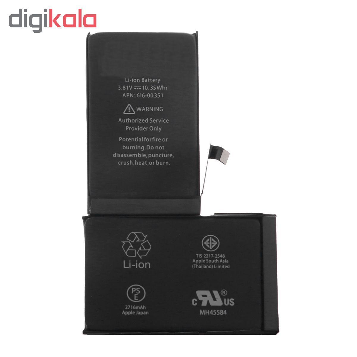 باتری موبایل مدل APN 616-00351 ظرفیت 2716 میلی آمپر ساعت مناسب برای گوشی موبایل اپل Iphone X main 1 1