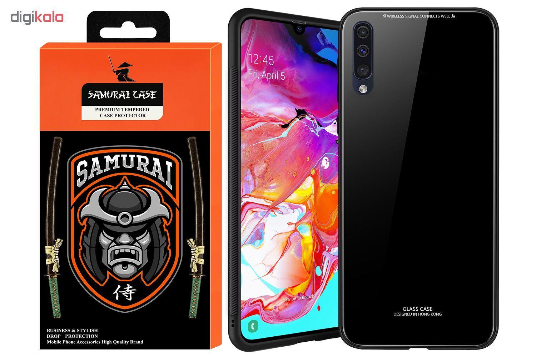 کاور سامورایی مدل GC-019 مناسب برای گوشی موبایل سامسونگ Galaxy A70 main 1 1