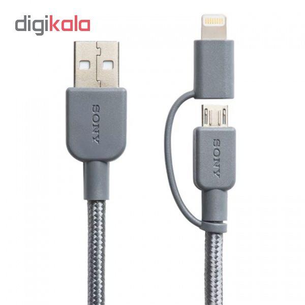 کابل تبدیل USB به microUSB / لایتنینگ سونی  مدل CP-ABLP150 طول 1.5 متر