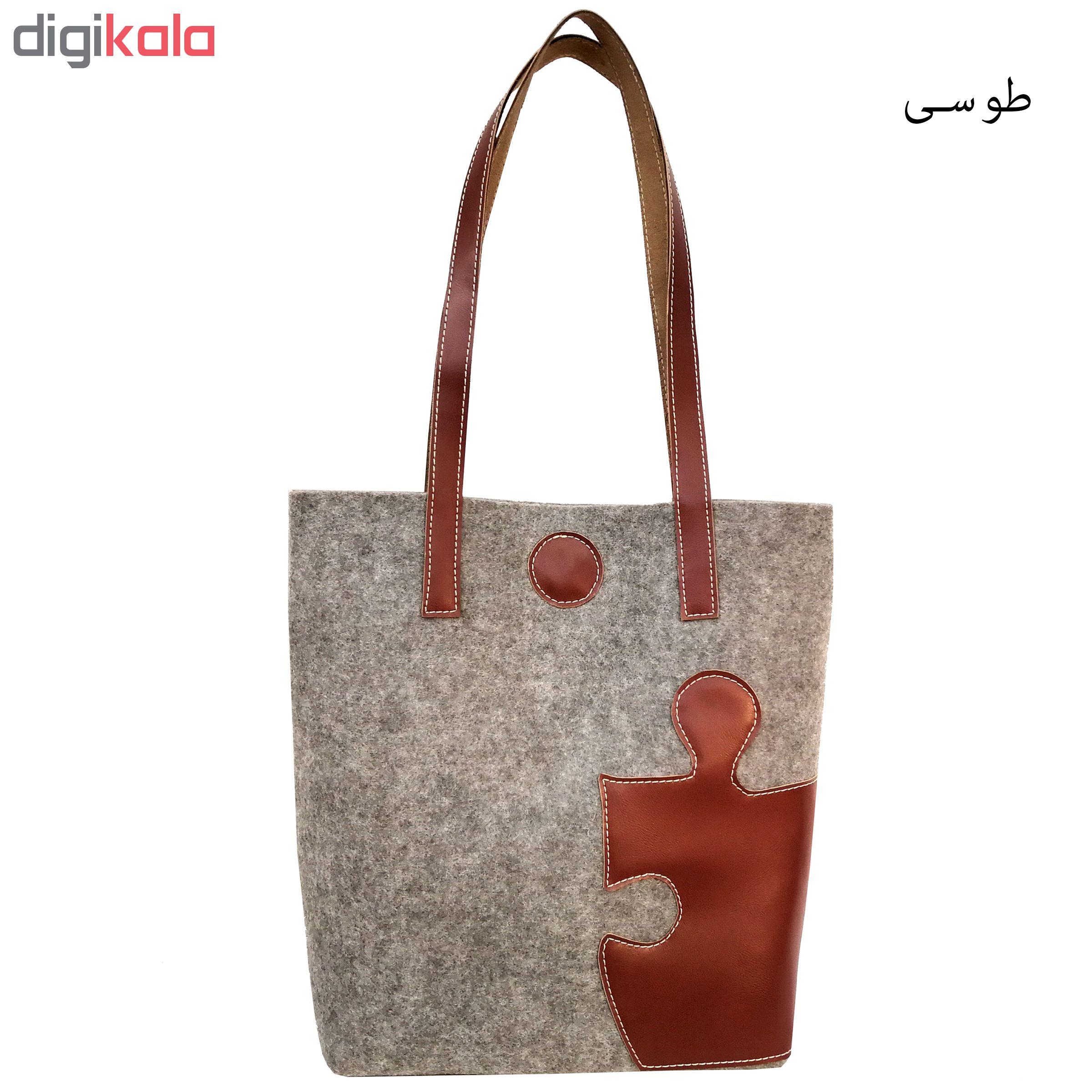 کیف دوشی زنانه کد MK10