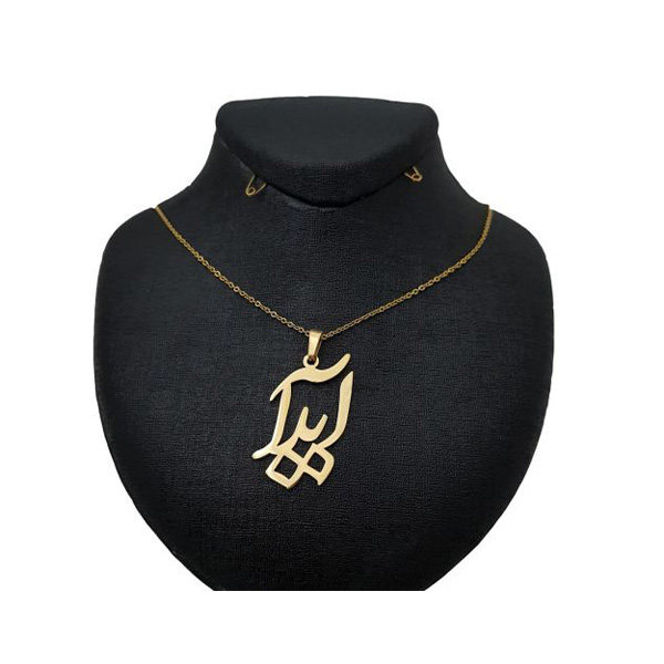 گردنبند طلا 18 عیار زنانه طرح آیدا کد DY120-016