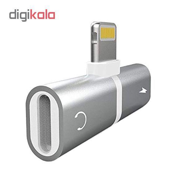مجموعه لوازم جانبی موبایل مدل DST-APPL6 main 1 6