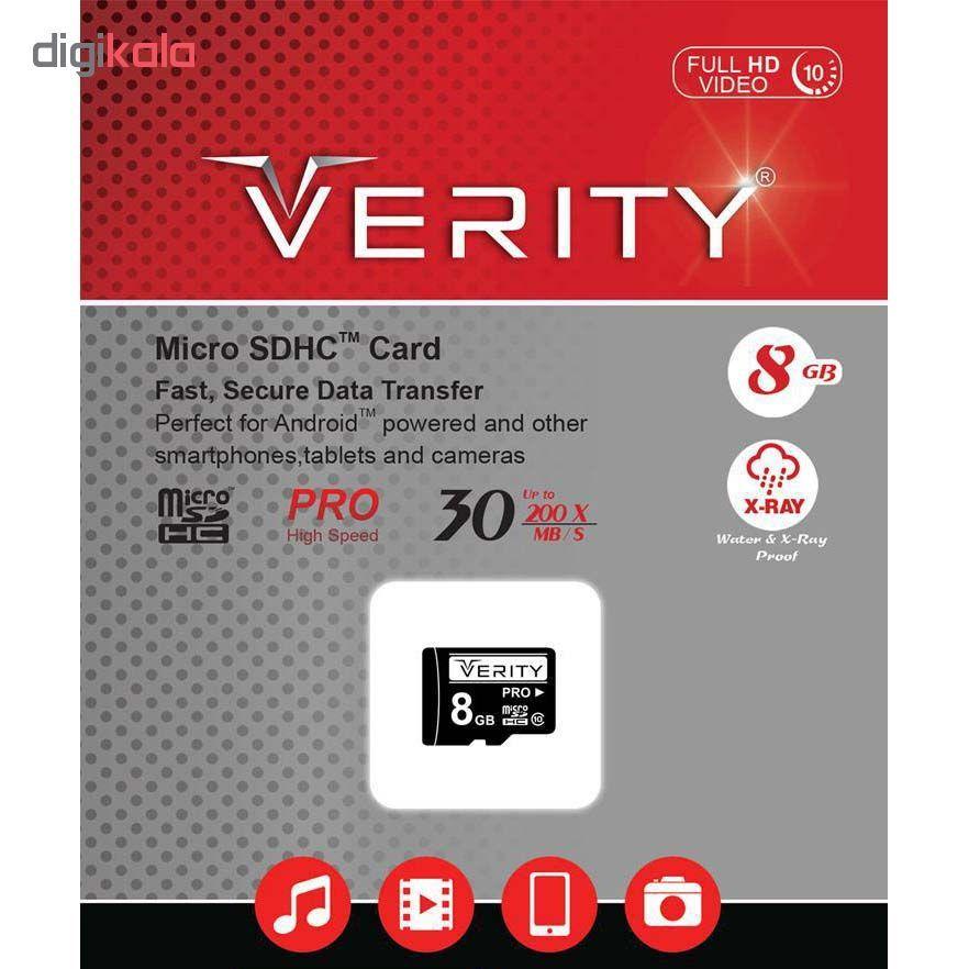کارت حافظه microSDHC وریتی مدل V30 کلاس 10 استاندارد UHS-I U1 سرعت 30MBps ظرفیت 8 گیگابایت main 1 1