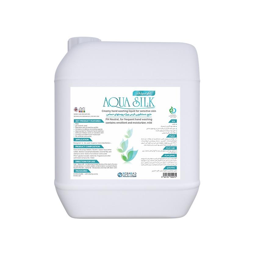 مایع دستشویی شرکت رضاراد مدل Aquasilk حجم 4 لیتر بسته 2 عددی
