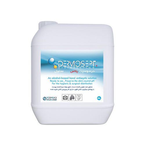 محلول ضد عفونی کننده شرکت رضاراد مدل +Dermosept حجم 4 لیتر بسته 2 عددی