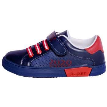 کفش راحتی پسرانه کد DBL-3644 |