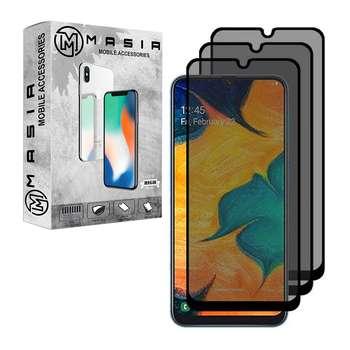 محافظ صفحه نمایش حریم شخصی مسیر مدل MGFPV-3 مناسب برای گوشی موبایل سامسونگ Galaxy A20 بسته 3 عددی