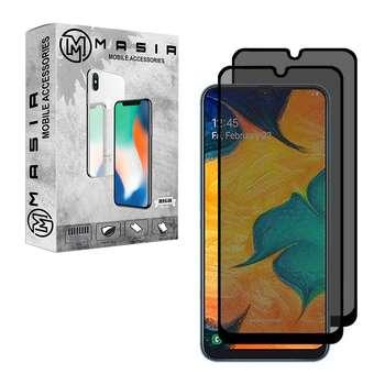 محافظ صفحه نمایش حریم شخصی مسیر مدل MGFPV-2 مناسب برای گوشی موبایل سامسونگ Galaxy A30 بسته 2 عددی