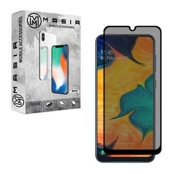 محافظ صفحه نمایش حریم شخصی مسیر مدل MGFPV-1 مناسب برای گوشی موبایل سامسونگ Galaxy M20