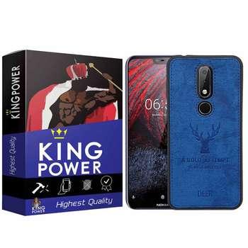 کاور کینگ پاور مدل D21 مناسب برای گوشی موبایل نوکیا 6.1 Plus
