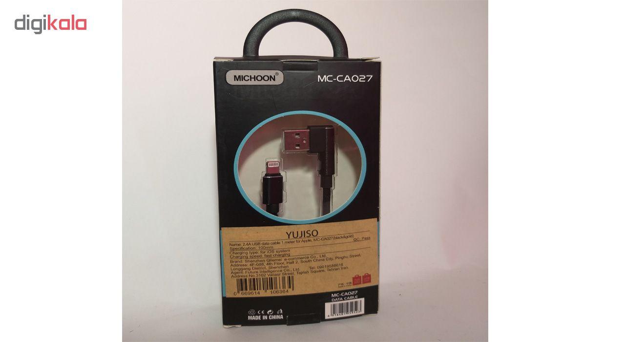 کابل تبدیل USB به لایتنینگ یوجی سو مدل mc-cao27 طول 1 متر