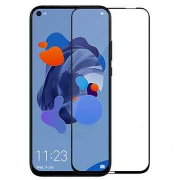 محافظ صفحه نمایش مدل GL-64 مناسب برای گوشی موبایل هوآوی P20 lite 2019