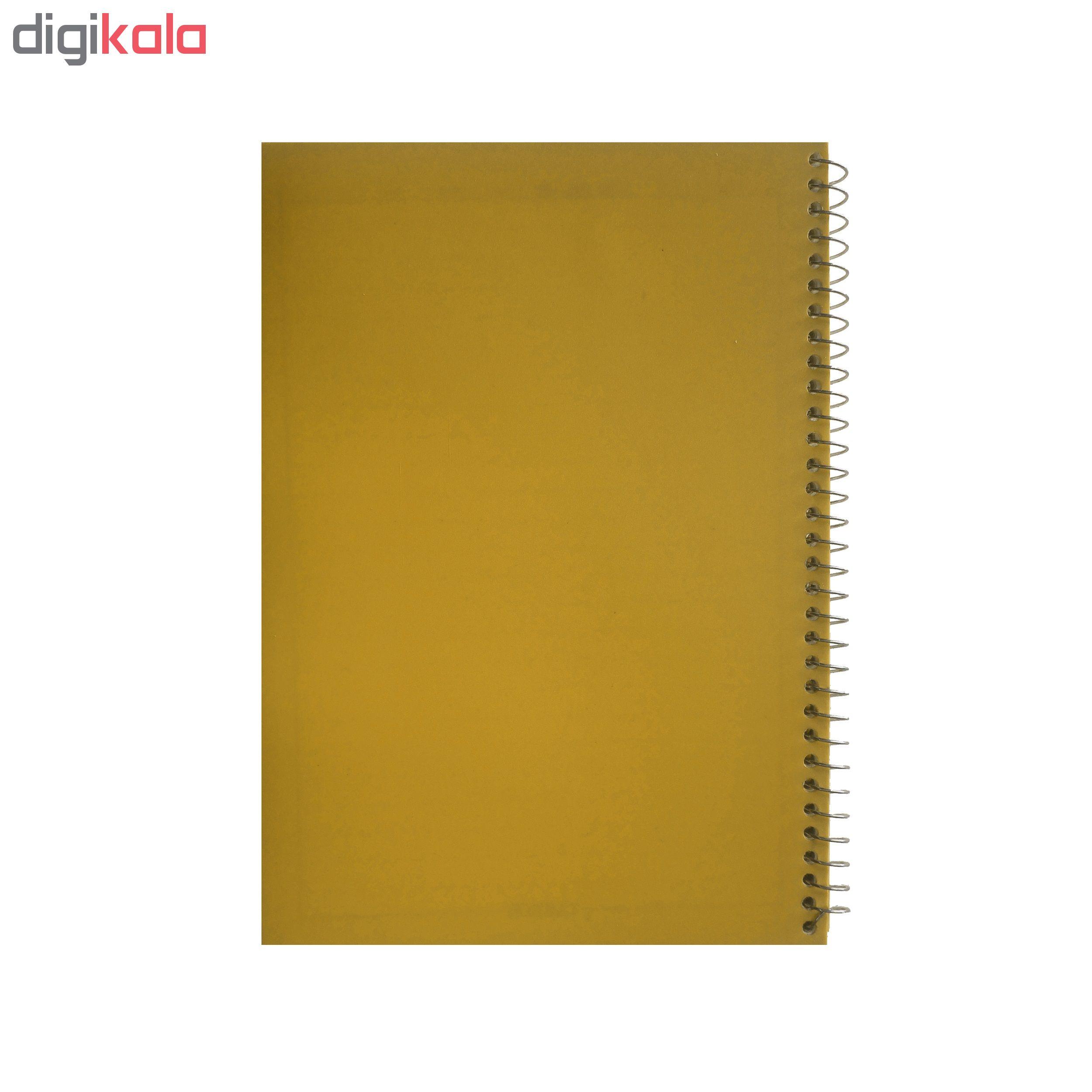 دفتر مشق کد kara026 main 1 2