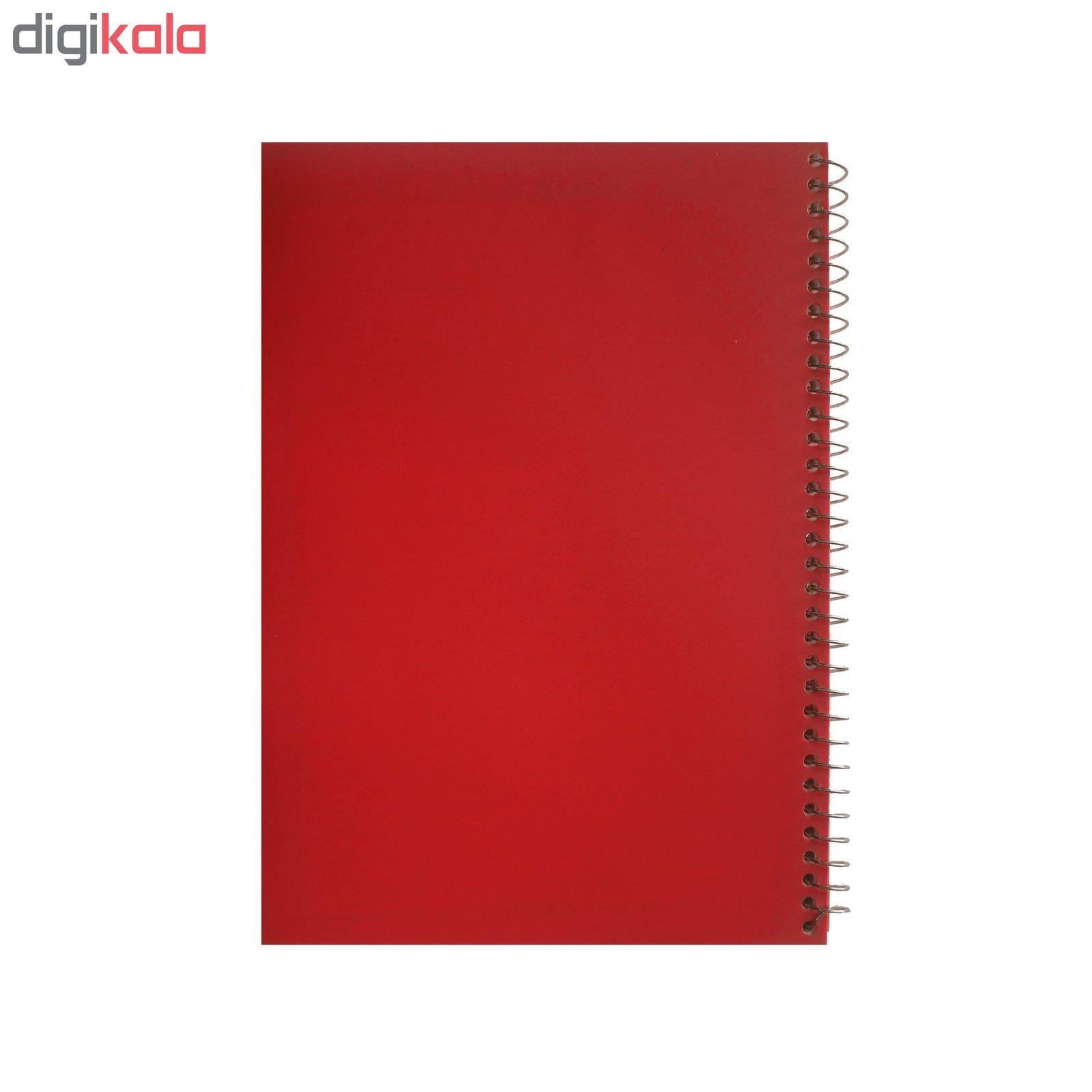 دفتر مشق کد kara026 main 1 3