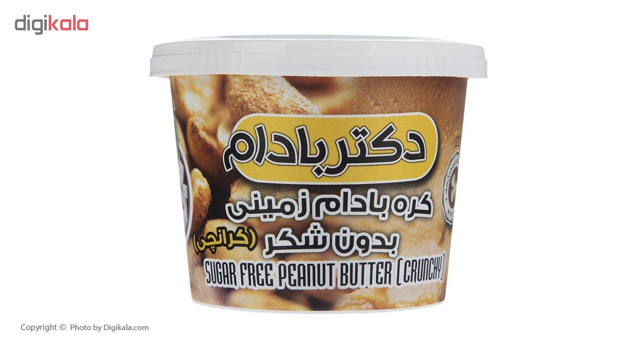 کره بادام زمینی بدون شکر دکتر بادام مقدار 220 گرم main 1 1
