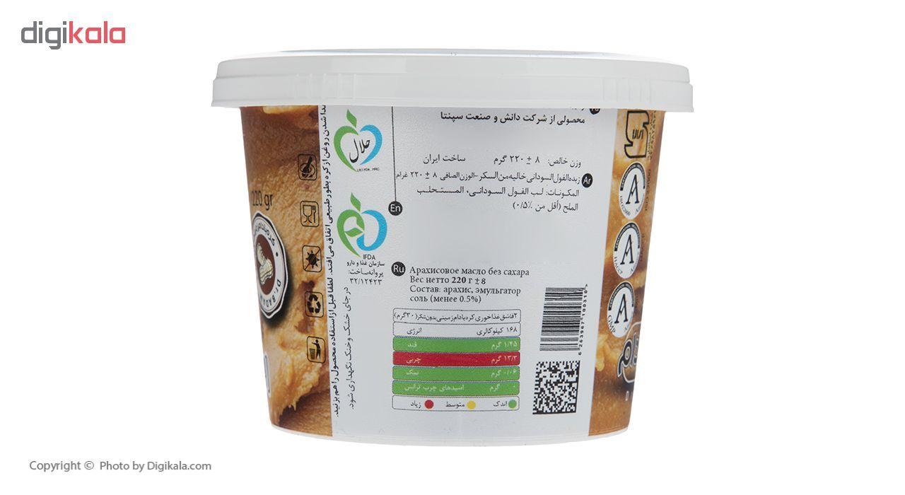کره بادام زمینی بدون شکر دکتر بادام مقدار 220 گرم main 1 2