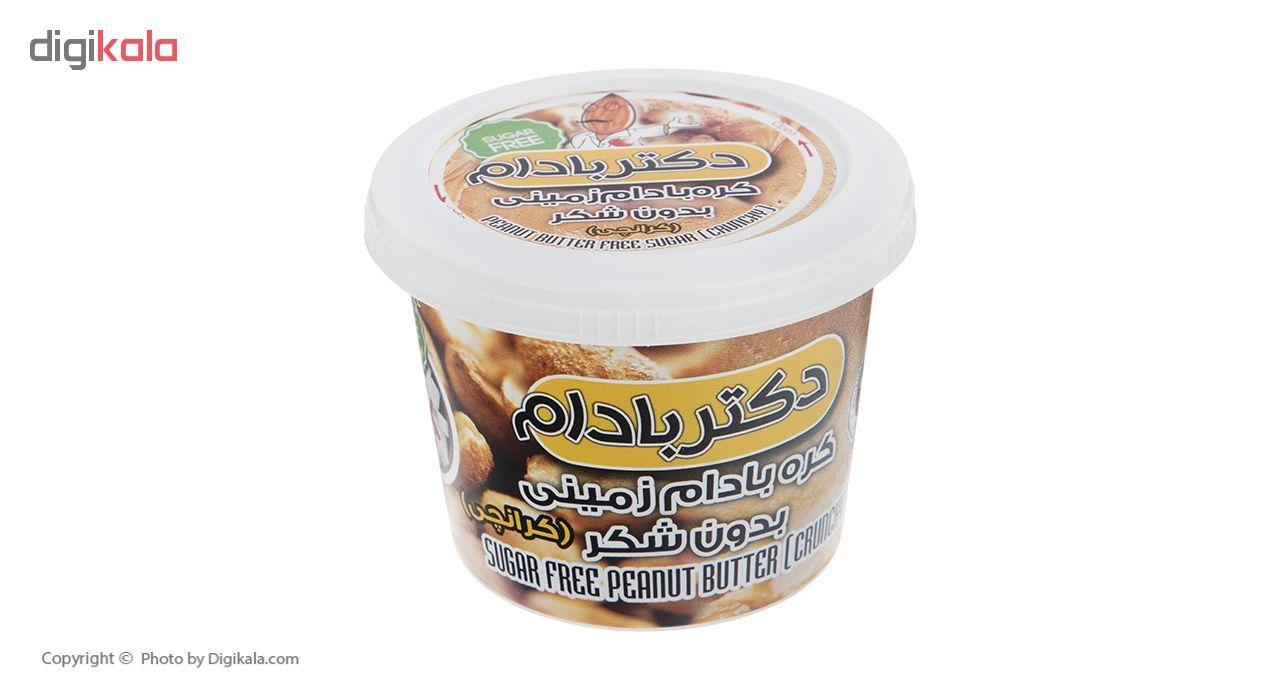 کره بادام زمینی بدون شکر دکتر بادام مقدار 220 گرم main 1 3
