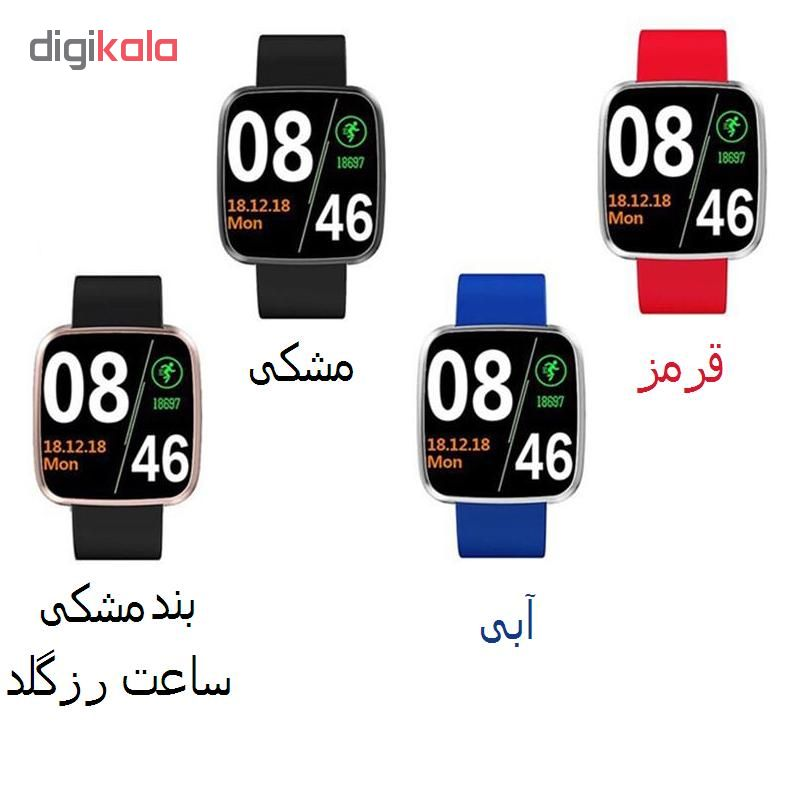 ساعت هوشمند مدل SW170