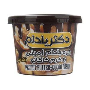کره بادام زمینی کرم کاکائو دکتر بادام  مقدار وزن 220 گرم
