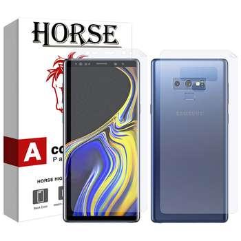 محافظ صفحه نمایش و پشت گوشی هورس مدل FSN مناسب برای گوشی موبایل سامسونگ Galaxy Note 9
