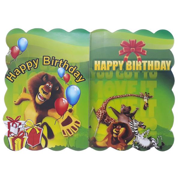 کارت دعوت طرح ماداگاسکار کد 910 بسته 50 عددی