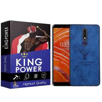 کاور کینگ پاور مدل D21 مناسب برای گوشی موبایل نوکیا 3.1 Plus