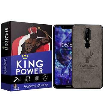 کاور کینگ پاور مدل D21 مناسب برای گوشی موبایل نوکیا 5.1 Plus
