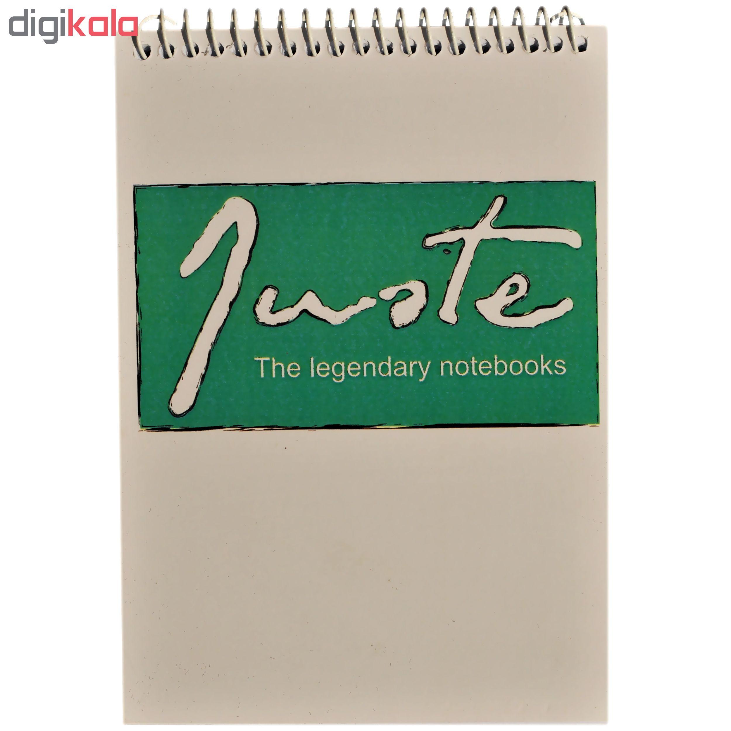 دفتر یادداشت ژوست طرح فولکس واگن مدل کژوال خبرنگاری