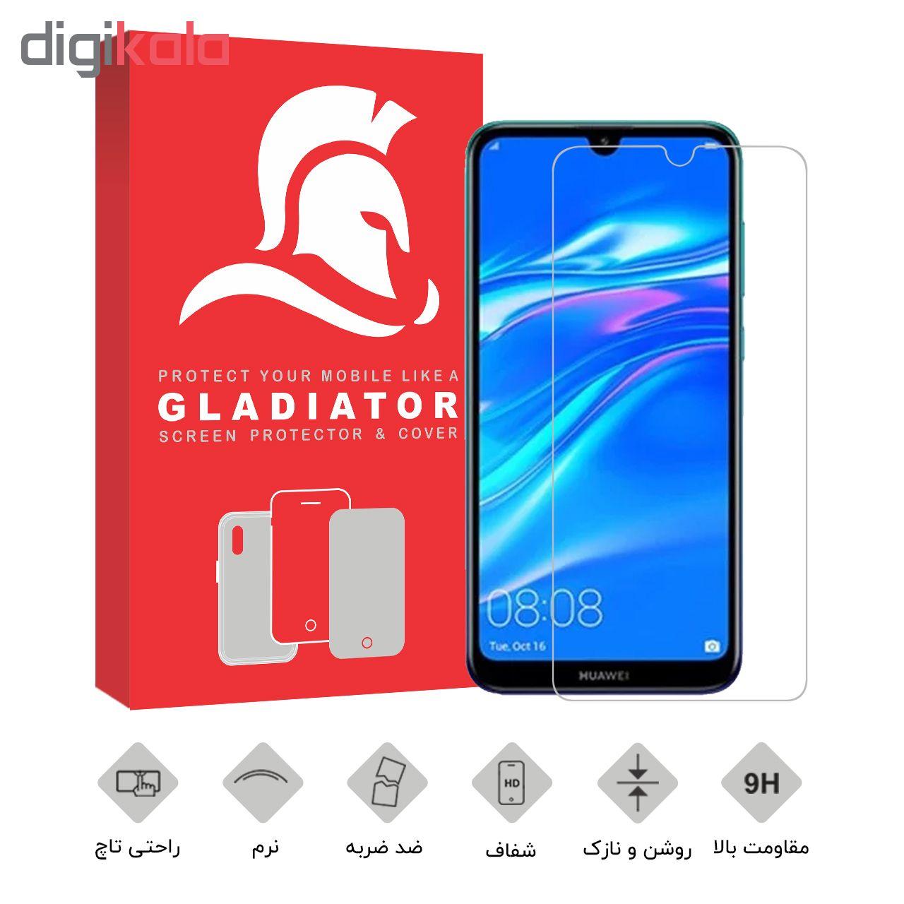 محافظ صفحه نمایش گلادیاتور مدل GLH2000 مناسب برای گوشی موبایل هوآوی Y7 Prime 2019 بسته دو عددی main 1 2