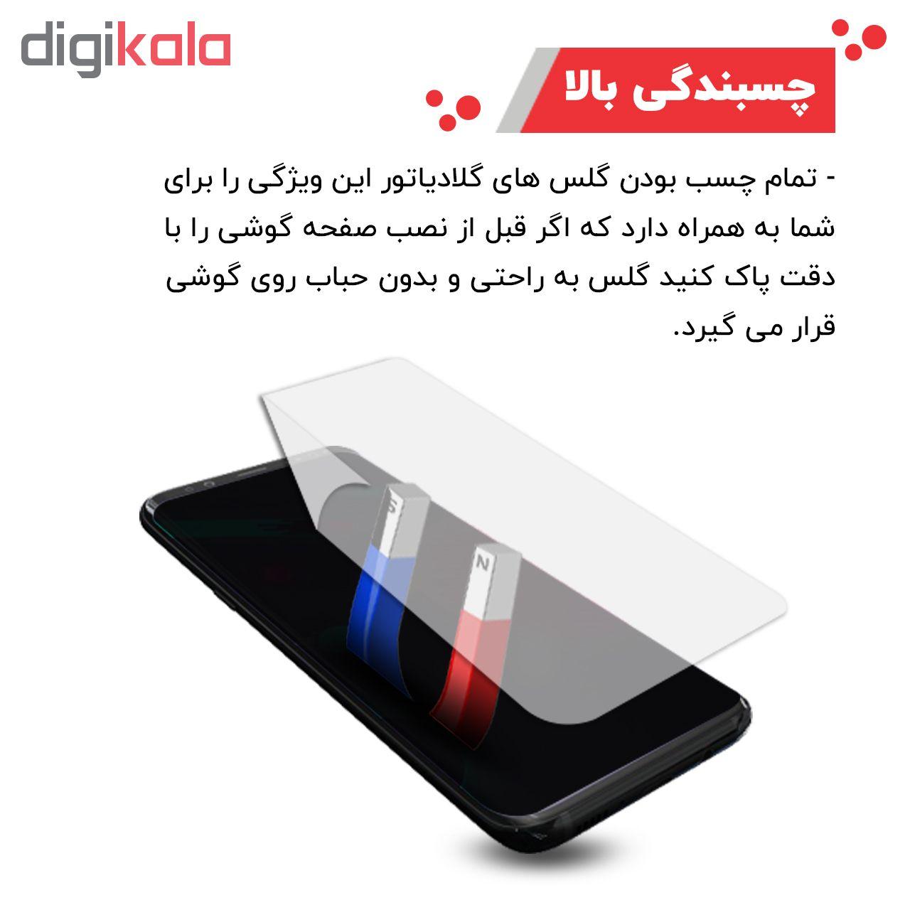 محافظ صفحه نمایش گلادیاتور مدل GLH2000 مناسب برای گوشی موبایل هوآوی Y7 Prime 2019 بسته دو عددی main 1 4