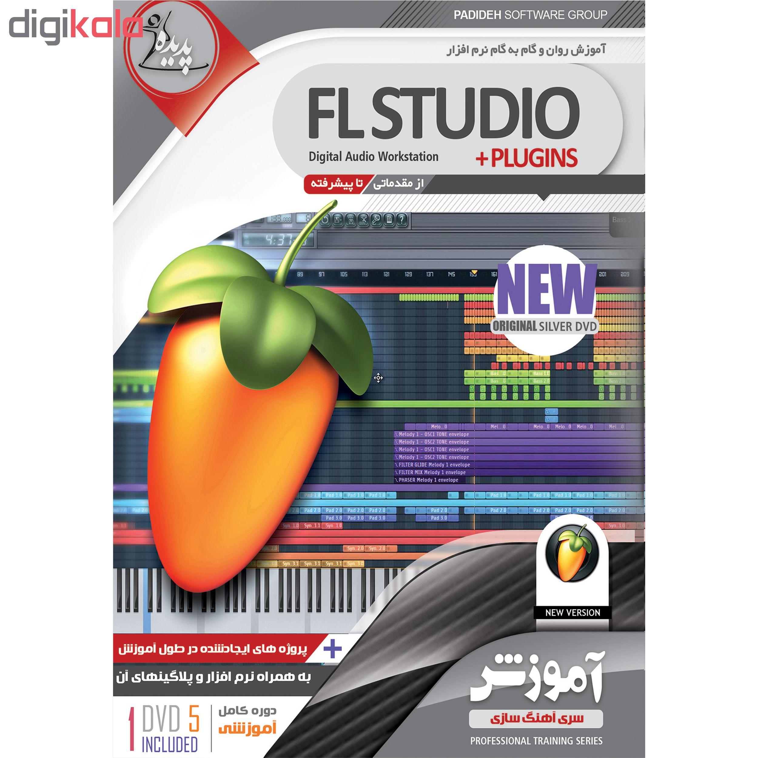 نرم افزار آموزش آهنگسازی و تنظیم نشر درنا به همراه نرم افزار آموزش FL Studio نشر پدیده