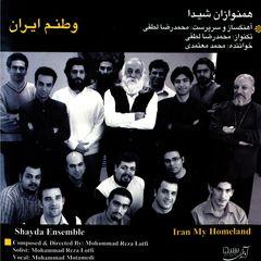 آلبوم موسیقی وطنم ایران اثر محمد معتمدی