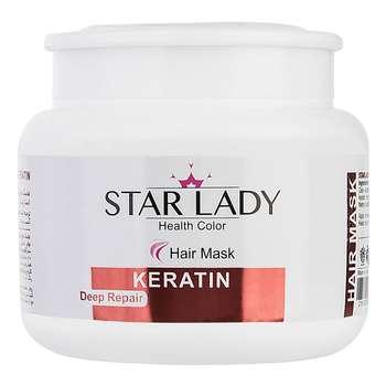 ماسک موی Star Lady مدل Keratin حجم 500 میلی لیتر