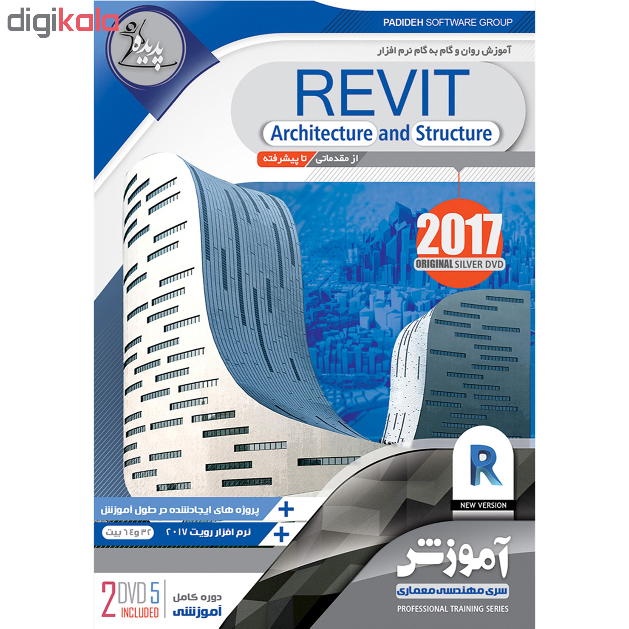 نرم افزار آموزش REVIT نشر پدیده به همراه نرم افزار آموزش ETABS نشر پدیده