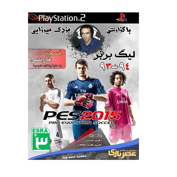 بازی  PES 2015 با گزارش مزدک میرزایی مخصوص PS2